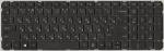 Клавиатура для ноутбука HP Pavilion G6-2000 аналог, без рамки, новая, черная, RUS