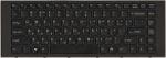 Клавиатура для ноутбука Sony VAIO VPC-EG, аналог, с рамкой, новая, черная, RUS