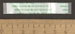 Шлейф подключения платы включения для ноутбука Acer Aspire4520/Aspire4520G, оригинальный, Б/У