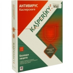 Антивирус Касперского 2013 базовая версия, на 1 год, на 2 рабочих места, BOX