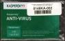 Антивирус Касперского 2013, продление, на 1 год, на 2 рабочих места, BOX