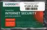Антивирусное ПО Kaspersky Internet Securuty Multi-Device RUS, лицензия на 12 мес., 2 устройства, ПРОДЛЕНИЕ