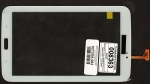 Тачскрин (сенсор) для планшета Samsung Galaxy Tab 3 SM-T210/P3210, аналог, новый, белый