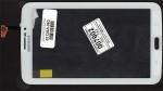 Тачскрин (сенсор) для планшета Samsung Galaxy Tab 3 SM-T211/P3211, с клейкой лентой для монтажа, аналог, новый, белый