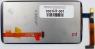 Дисплей в сборе с тачскрином для HTC One X S720e, аналог, AAA (1-я категория), новый, черный