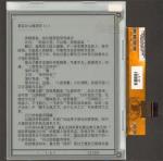 "Экран для электронной книги e-ink 6"" ED060SC4(LF) H2 (800x600), аналог, новый"