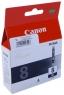 Картридж струйный Canon CLI-8BK black