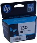 Картридж струйный HP 130 black C8767HE