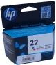 Картридж струйный HP 22 цветной C9352AE