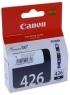 Картридж струйный Canon 426 black CLI-426BK