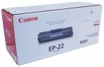 Тонер-картридж черный Canon EP-22