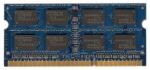 Модуль оперативной памяти SODIMM DDR3 4Gb PC10600 ELPIDA БУ