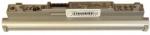 Аккумулятор для ноутбука MSI U160 БУ, Серебристый