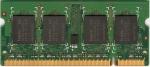 Модуль оперативной памяти SODIMM DDR2 512MB PC5300 Hynix Оригинальный, Hynix, БУ